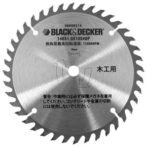 Product Image of Circular Saw Blades 140 x 10mm 40T