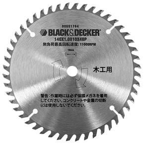 Product Image of Circular Saw Blades 140 x 10mm 48T