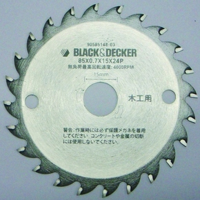 Product Image of Circular Saw Blades  Multi EVO 85 x 15mm 24T