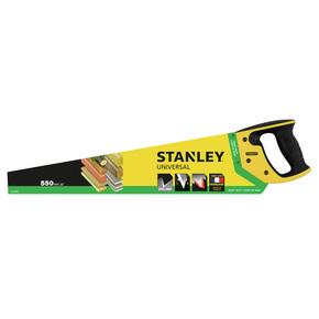 Product Image of Ножівка універсальна з загартованим зубом 1-20-002, 003, 008, 009